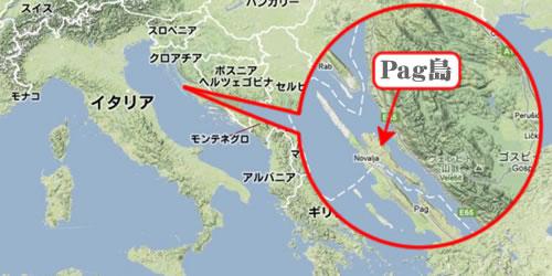 【写真】ラブ島からパグ島に渡る。