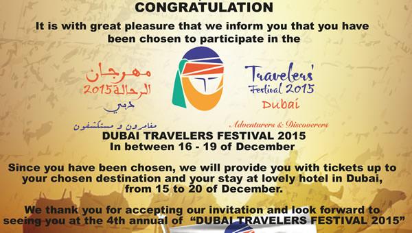 【写真】ハッサンから送られてきたDubai Travelers Festival ドバイトラベラーズフェスティバルの招待状。