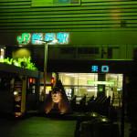 【写真】2001年4月15日新宿駅前から出発。