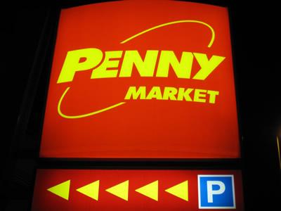 【写真】PENNY MARKETもディスカウント系。