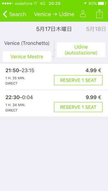 アプリで簡単にチケットを購入できる