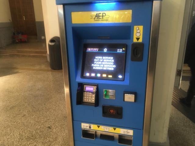 【写真】自動発券機も設置されています