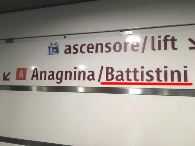 Battistini方面ホームから乗ります