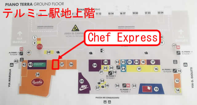 chef express ローマ・テルミニ駅