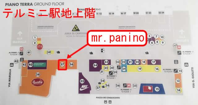 【図】mr.paninoはマクドナルドの近く