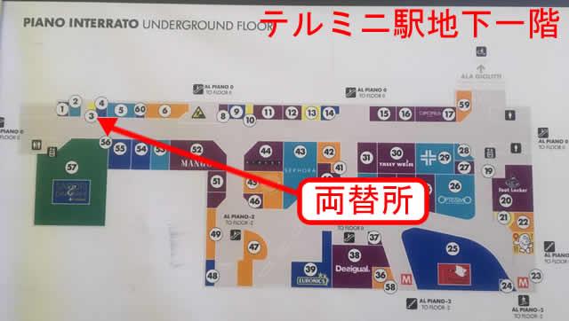 【写真】地下の構内図では3番が両替所になっています