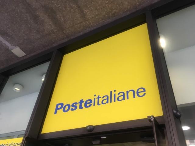 【写真】PosteitalianeがPosteMobileSIMを発売