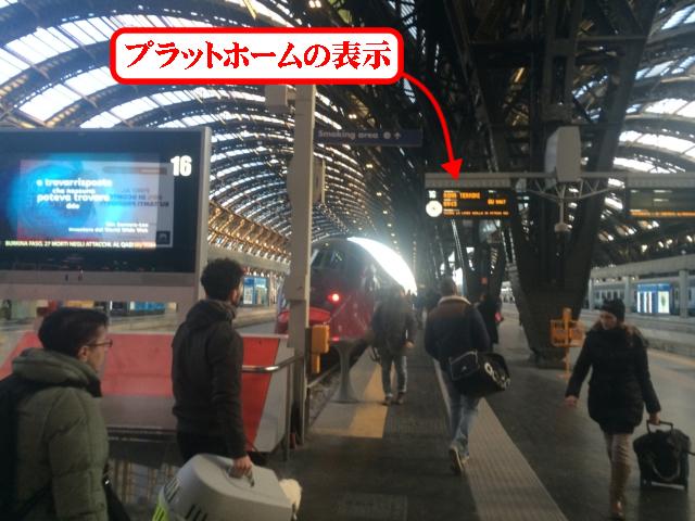 【写真】電車があっているかプラットホームの表示で再確認