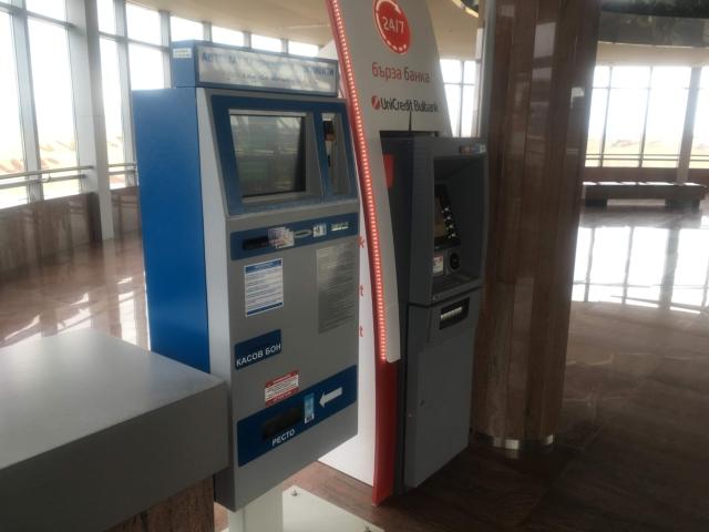 地下鉄の自動発券機