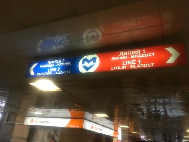 ソフィアの地下鉄は二本