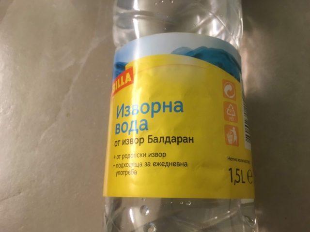 ブルガリア 水1.5リットル