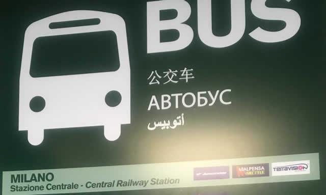 【写真】マルペンサ空港からミラノ中央駅までのシャトルバスは複数の会社が運行している