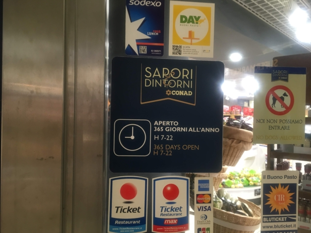 【写真】ミラノ中央駅の営業時間