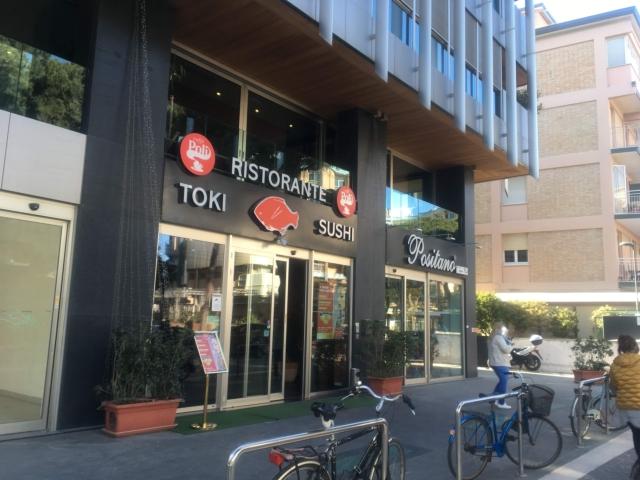 【写真】Toki Sushi入り口の様子