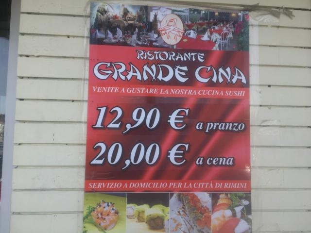 【写真】Grande Cina料金、昼の部は12.9ユーロ