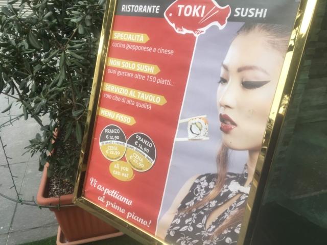 【写真】Toki Sushiの料金は月曜から金曜日の昼は12.9ユーロ