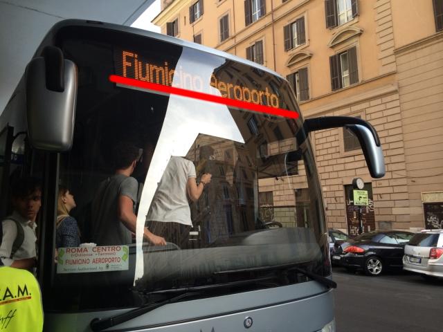シャトルバスの行先を確認する