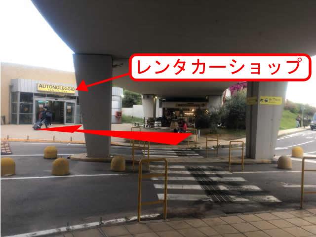 黄色い看板のれんたーカーショップの建物の左へ