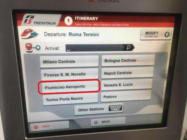 【写真】フィウミチーノ空港を選択する