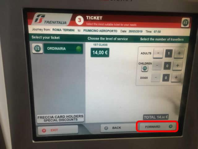 乗車券の枚数設定画面