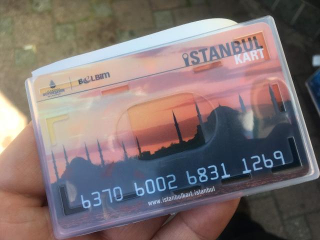 旅行者にも便利イスタンブールカード