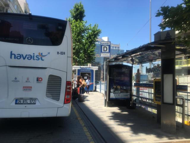 HAVAISTバス停留所