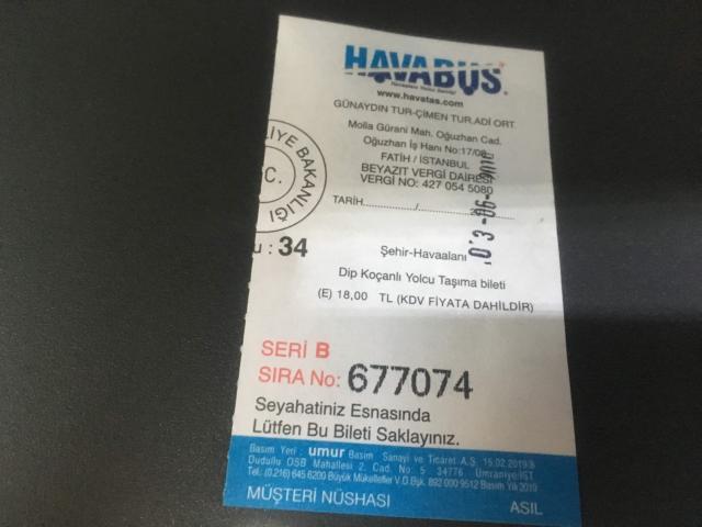 【写真】HAVABUS乗車券18リラおよそ330円