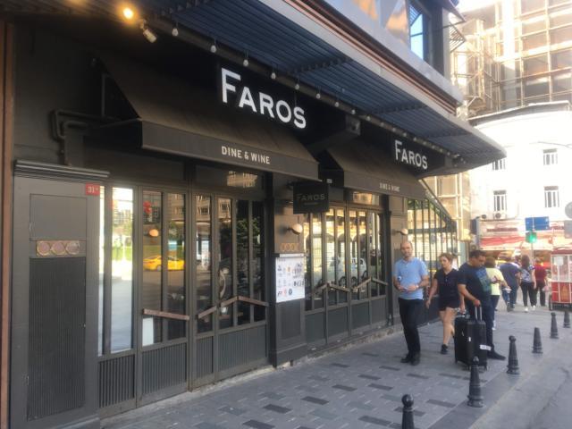 【写真】FAROSのお店