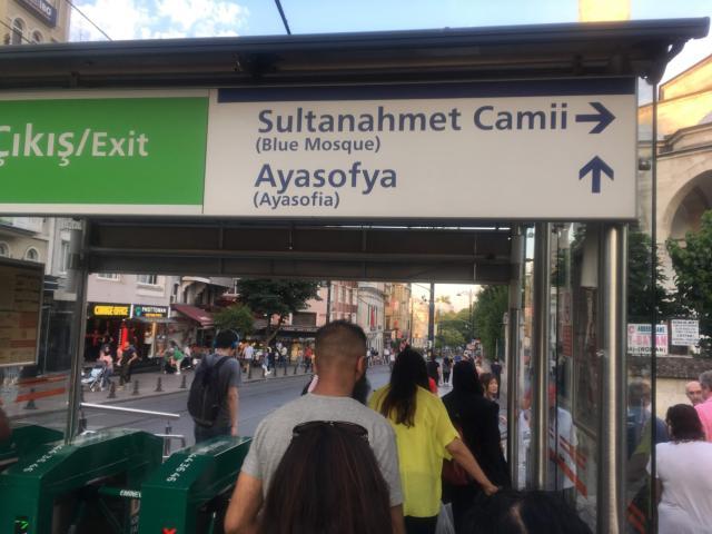 【写真】スルタンアフメット出口右手前方にブルーモスク