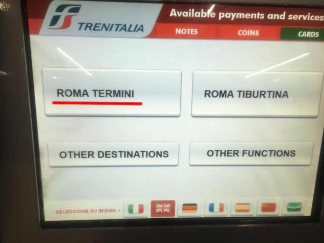 ローマテルミニ駅を選択