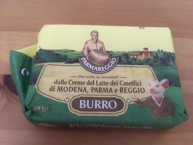 【写真】バター200グラムが1.99ユーロ243円