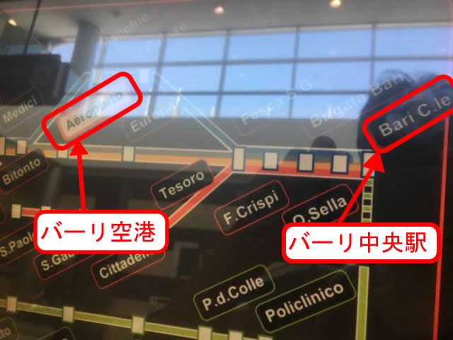 【写真】自動販売機の画面、画面右にバーリ中央駅が表示されている