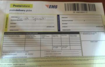 【写真】イタリアEMS発送用の伝票