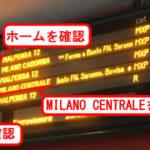 電光掲示板には時刻、番線、行き先が表示されている