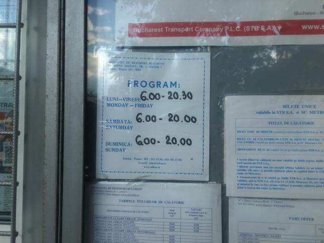 バスチケット売り場の営業時間