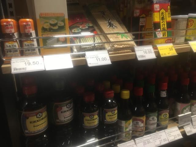 Kjcenterには沢山の日本食材が並ぶ