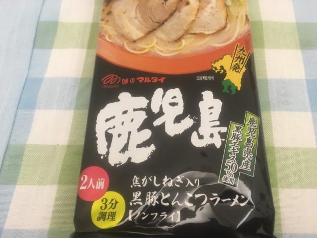 【写真】ラーメン2食分