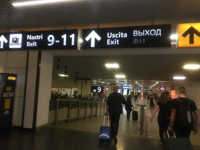 【写真】ターミナル3の出口をでて右方向へ