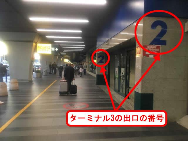 【写真】フィウミチーノ空港出口番号