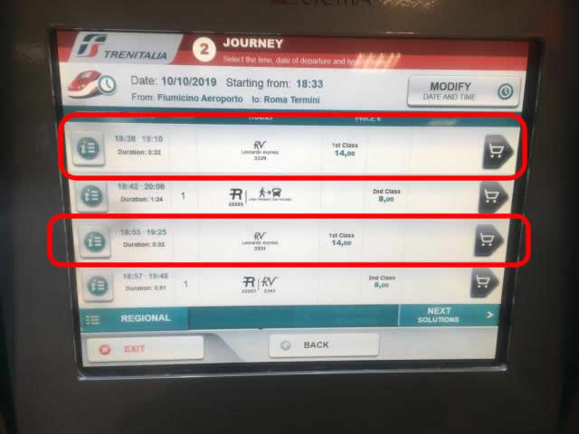電車の時刻表と料金が表示される、レオナルドエクスプレスだけではないので注意が必要