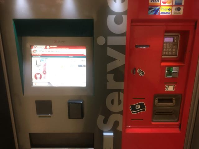 自動発券機の使い方はイタリア国内共通