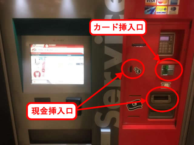 【画面】現金やカードそれぞれの方法で決算