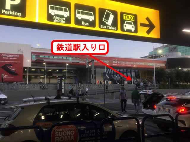 【写真】3番の出口を出ると道路向かいに鉄道駅入り口が見えます