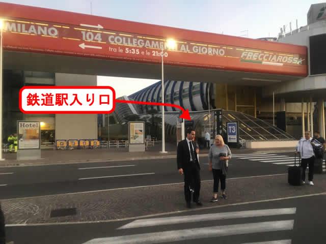 【写真】道路を横断し鉄道駅に近づく