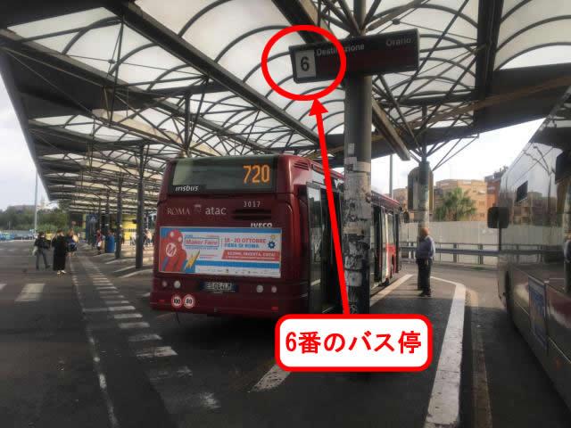 【写真】チャンピーノ行きのバス停6から720番