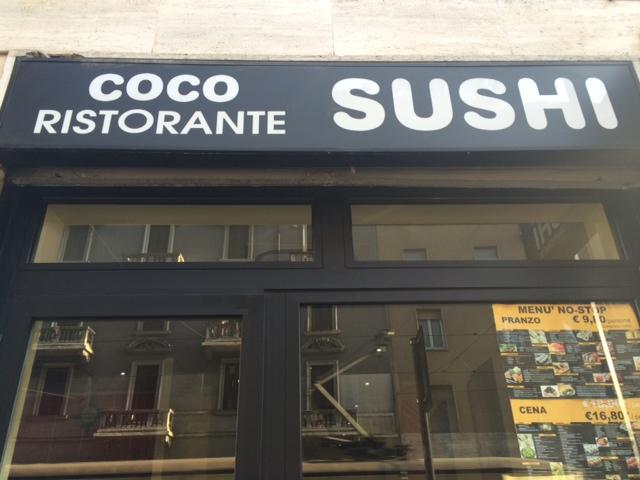 【写真】ミラノ食べ放題Coco入り口の様子。