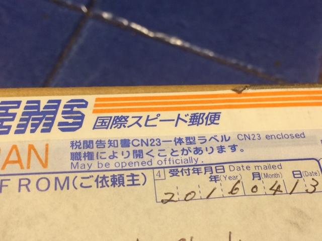EMS国際スピード郵便。