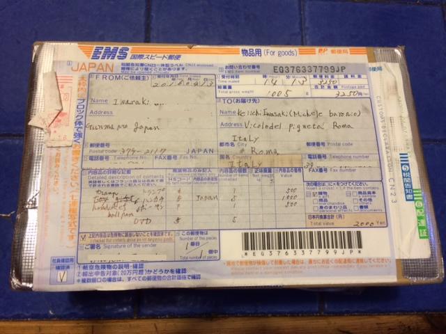 【写真】ems国際スピード郵便