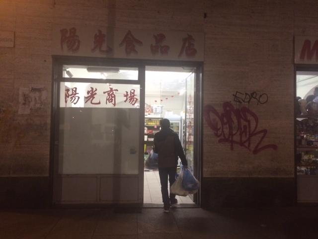 陽光商店 トリノ