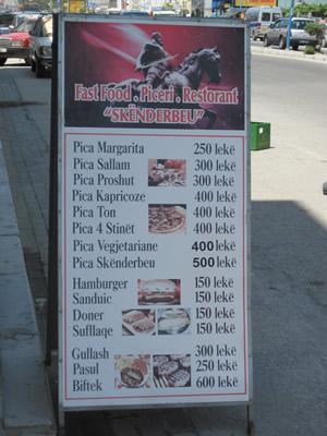 アルバニア ピザ屋の価格を調査。